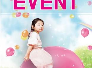 봄맞이 특별할인 이벤트