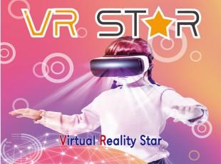신규콘텐츠 : VR 스타